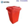 新鄉分類塑料垃圾桶