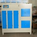 蜂窩活性炭環保箱光氧活性炭一體機催化廢氣處理設備