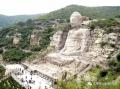 礦山修復孔子山體雕塑