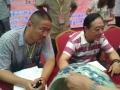 大藏老師鑒定師、評估師