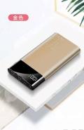 足容量快充雙USB手機充電寶工廠批發帶顯示屏