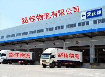 泉州到渭南物流公司专线直达