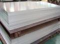云南國標鋁卷銷售 開平鋁板批發價格