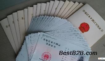 2018年河北省石家庄普通话报名考试时间地点