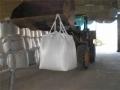 貴州噸袋結實耐用(便于裝卸)遵義噸袋質優價廉