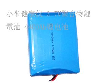 小米健康仪3.7v聚合物锂电池4400ah锂电池图片