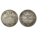 哪個朝代的古錢幣價值高?廣西柳州哪家公可以評估?