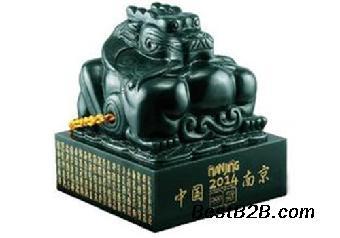 青奥徽宝中国印海外版在哪里可以高价出手