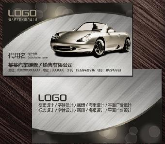 桂林创意创意海报