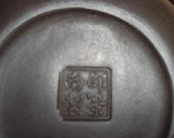 古钱砚台雕刻图案设计