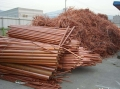 荔灣區再生資源回收公司回收廢銅線價格非誠勿擾