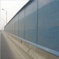 许昌公路隔音板声屏障-小区隔音屏障-金属百叶声屏障