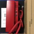 消防电话HY5716B总线式拨码电话分机泰和安青鸟