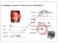 深圳哪里可以報考建筑安全員C證,要不要參加考試培訓