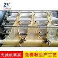 盤錦自動腐竹油皮機 蒸汽全自動腐竹機械設備多少錢