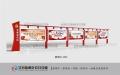 安徽芜湖企业宣传栏意彩app供应工厂促销