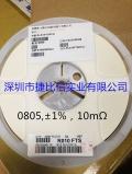清倉超低價TA-I合金電阻RLS10FTSR010