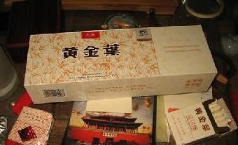 北京回收黄金叶天叶香烟回收黄金叶小天叶南京