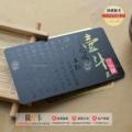 對UV卡的認知 UV卡制作生產供應廠家 免費設計