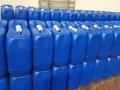 重慶殺菌滅藻劑廠家報價
