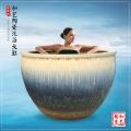 呂風壺 日式浴缸1.5m的陶瓷浴缸溫泉浴缸浴缸