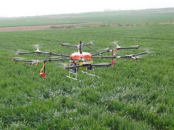 供应喷药设备农业机械无人喷药飞机图片