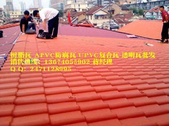 设计 湖南/关键字:珠海树脂塑料瓦asa新型屋面瓦仿古瓦价格批发