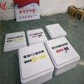 青岛广告标牌标识UV平板打印机