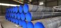 法蘭式涂塑鋼管 承插式涂塑鋼管 生產流程