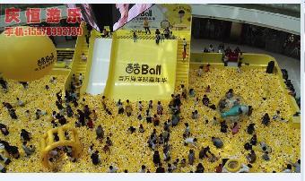 湖南永州百万海洋乐园童游无线球儿大型v海洋设vga项目发射器图片
