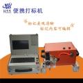 山東直銷金屬氣動打標機規格型號