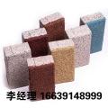 安康陶瓷透水磚 廠家直銷 品質保證 海綿城市建設