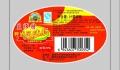 南京不干胶贴纸印刷、南京彩色标签印刷