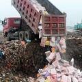 成都市(食品过期了销毁)找正规公司处理食糖罐头销毁