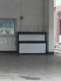 天津濱生源BSY-ROBK校園專用立式直飲機