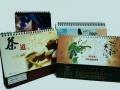 常州印刷公司產品包裝盒、手提袋、臺歷掛歷設計印刷