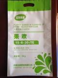 供應廣安市水溶肥包裝袋 肥料包裝袋 鋁塑包裝袋