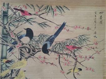 角画有藤萝缠绕的梧桐树树下开着白色的野菊花石缝里斜伸出一株桂花树