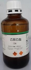 现货药典标准医药级乙酸乙酯