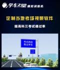 小王的創業之談,小本開駕駛模擬直營店