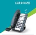 IP话机 数字话机 wifi电话机