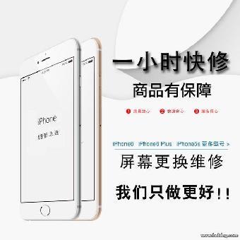 武汉苹果手机售后维修点 手机没插耳机但显示