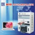 可印不干胶标签的高效全自动小型印刷机