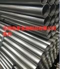 光亮焊管现货、冷轧薄壁焊管、黑皮焊管、08ai焊管
