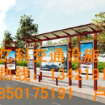 内蒙古环保候车亭中标单位陕西创意广告灯箱图片