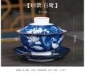陶瓷蓋碗批發