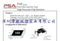 PDC信昌FAF系列高精度薄膜電阻產品詳情