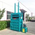 福建废金属打包机 铝合金打包机厂家