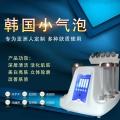 皮肤弹性测试仪生产厂家 进口皮肤弹性测试仪厂家