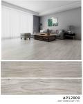 玉金山木紋磚-上海品牌木紋瓷磚大規格木紋瓷磚招商A
